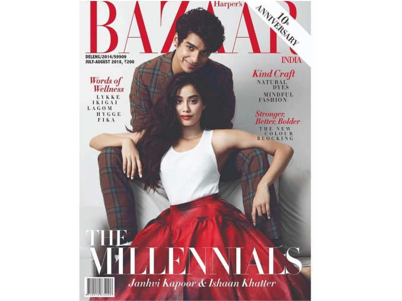 Janhvi Kapoor and Ishaan Khatter are the millennials to reckon with on the cover of Harper's Bazaar India