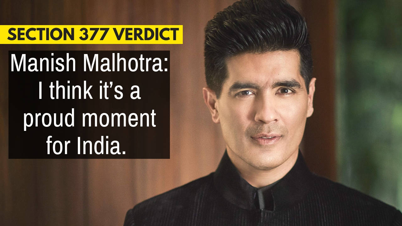 Section 377 verdict : Manish Malhotra's EXCLUSIVE reaction