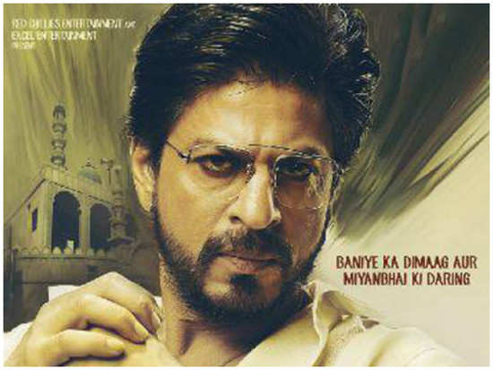 Shah Rukh Khan's 'Raees' creates records over the weekend!