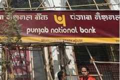 PNB fraud case: The court has rejected the bail plea of the bank official