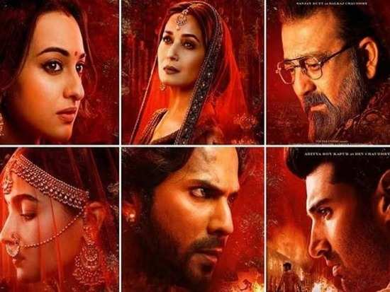 The 'Kalank' Trailer Is Out And We're Convinced It's More